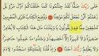 Kehf Suresi 7 - Ok Takipli Kur'an-ı Kerim Tilaveti