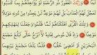 Kehf Suresi 9 - Ok Takipli Kur'an-ı Kerim Tilaveti