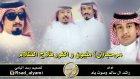 Müthiş Hareketli Arapça Şarkı