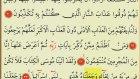 Secde Suresi 3 - Ok Takipli Kur'an-ı Kerim Tilaveti