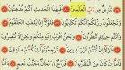 Vakia Suresi 4 - Ok Takipli Kur'an-ı Kerim Tilaveti