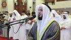 Mishary Rashid al Afasy - Fatiha Suresi | fussilet Kuran Merkezi