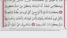 Saad Al Ghamidi - 07 - Ok Takipli Araf Suresi ve Meali (Ok Takipli)
