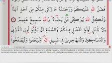 Saad Al Ghamidi - 24 - Nur Suresi ve Meali (Ok Takipli)