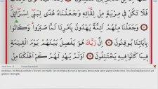 Saad Al Ghamidi - 32 - Secde Suresi ve Meali (Ok Takipli)