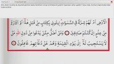 Saad Al Ghamidi - 46 - Ahkaf Suresi ve Meali (Ok Takipli)