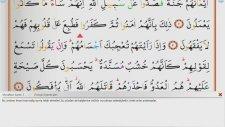 Saad Al Ghamidi - 63 - Münafikun Suresi ve Meali (Ok Takipli)