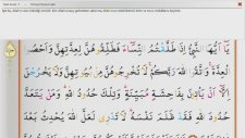 Saad Al Ghamidi - 65 - Talak Suresi ve Meali (Ok Takipli)