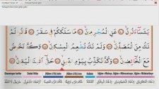 Saad Al Ghamidi - 74 - Müddessir Suresi ve Meali (Ok Takipli)