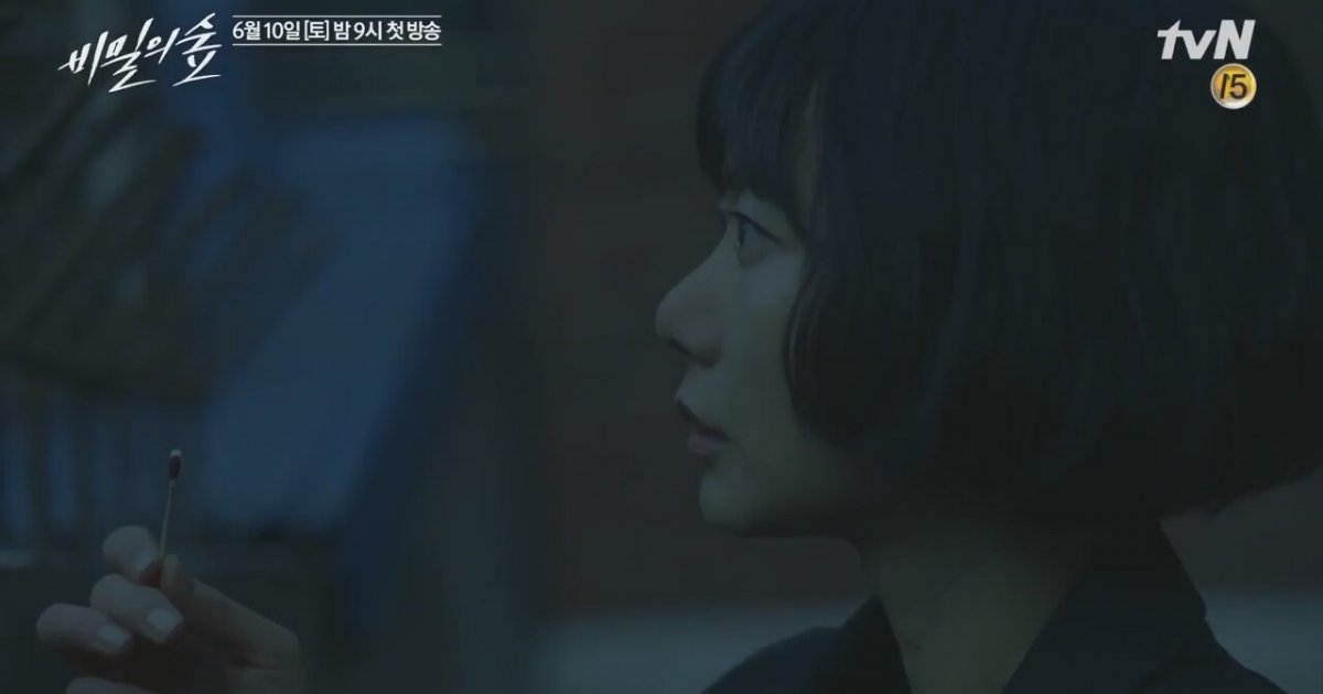 Secret korean drama trailer : Lego michael jackson thriller