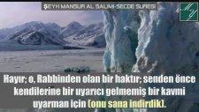 Şeyh Mansur Al Salimi Secde Suresi ( Muhtesem )
