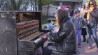 Sokaktaki İnsanlara Piyano Resitali