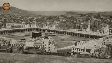 Kabe'deki İlk Kur'an Kıraatı Kaydı 1885 - Duha Suresi   fussilet Kuran Merkezi