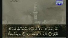 Medine İmamı Şeyh Ali Abdurrahman Huzeyfi 93. Duha Suresi
