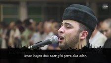 Kalbine Tesir Edecek Tilavet! Anas Bourak - İsra Sûresi 9 15 Ve Meali