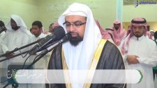 Nasser al Qatami - Müddessir Sûresi ve Meali [2016 Kıraatı]