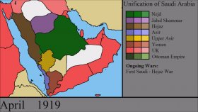 Osmanlı'dan Sonra Arap Yarım Adası (1935'e Kadar)