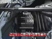 Ssangyong İstana Minibüs Reklamı (1995)