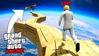 PARKURU YAPMADAN SİLAHI ALAMAZSIN ! (TROLL) - GTA 5 Online (FurkanYamanHD,Sesegel,Umidi)