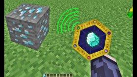 Diamond Bulucu (?)  | Minecraft