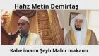 Kabe imamı Şeyh Mahir makamı YÂSÎN SÛRESİ, 41-83. Okuyan Hafız Metin Demirtaş. Arap makamı Kuran.