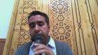 Ramazan Mukabelesi (5/5). Okuyan Hafız Metin Demirtaş. Cüz 26: Kâf Suresi (Full). Zeriyât, 1-30.
