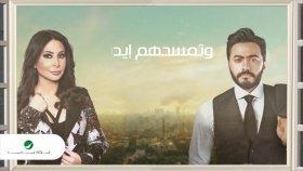 Elissa - Tamer Hosny - Wara El Shababik