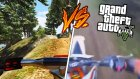 GTA 5 VS GERÇEK HAYAT (BMX PARKURU !)