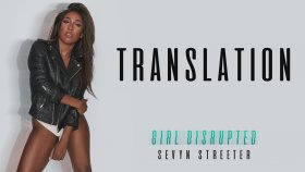 Sevyn Streeter - Translation