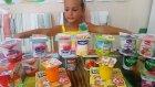 Hediyeli Yoğurt Tahmin Etmece Oynadık , Eğlenceli Çocuk Videosu