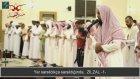 Fatiha-Zilzal-Adiyat-Sureleri-Şeyh Mansur Al Salimi