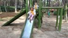 Anadolu park içinde park keyfi, eğlenceli çocuk videosu