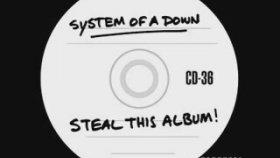 System Of A Down - Nüguns