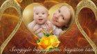 Anneler Günü'ne Özel