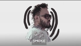 Mario Joy - Smoke my life