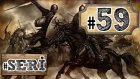 Mount & Blade Warband Günlükleri - 59. Bölüm #türkçe