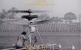 Başarısız Uçuş Denemeleri  The Film Gate