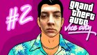 Gta : Vice City | Bölüm 2 | Jüri Çıldırtmaca