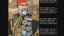 Plevne Marşı - Sözleriyle Eski (Orjinal)