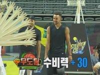 Güney Korelilerin Stephen Curry'i Durdurma Çabaları