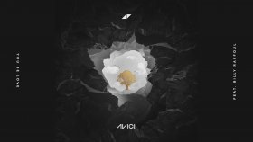 Avicii - You Be Love (feat. Billy Raffoul)