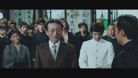 Yeşilçam Dublajlı Fist Of Fury Filmi
