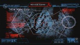Crysis 3 - Yükselen Kırmız Yıldız