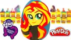 MLP Sunset Shimmer Sürpriz Yumurta Oyun Hamuru - MLP Oyuncakları Troller