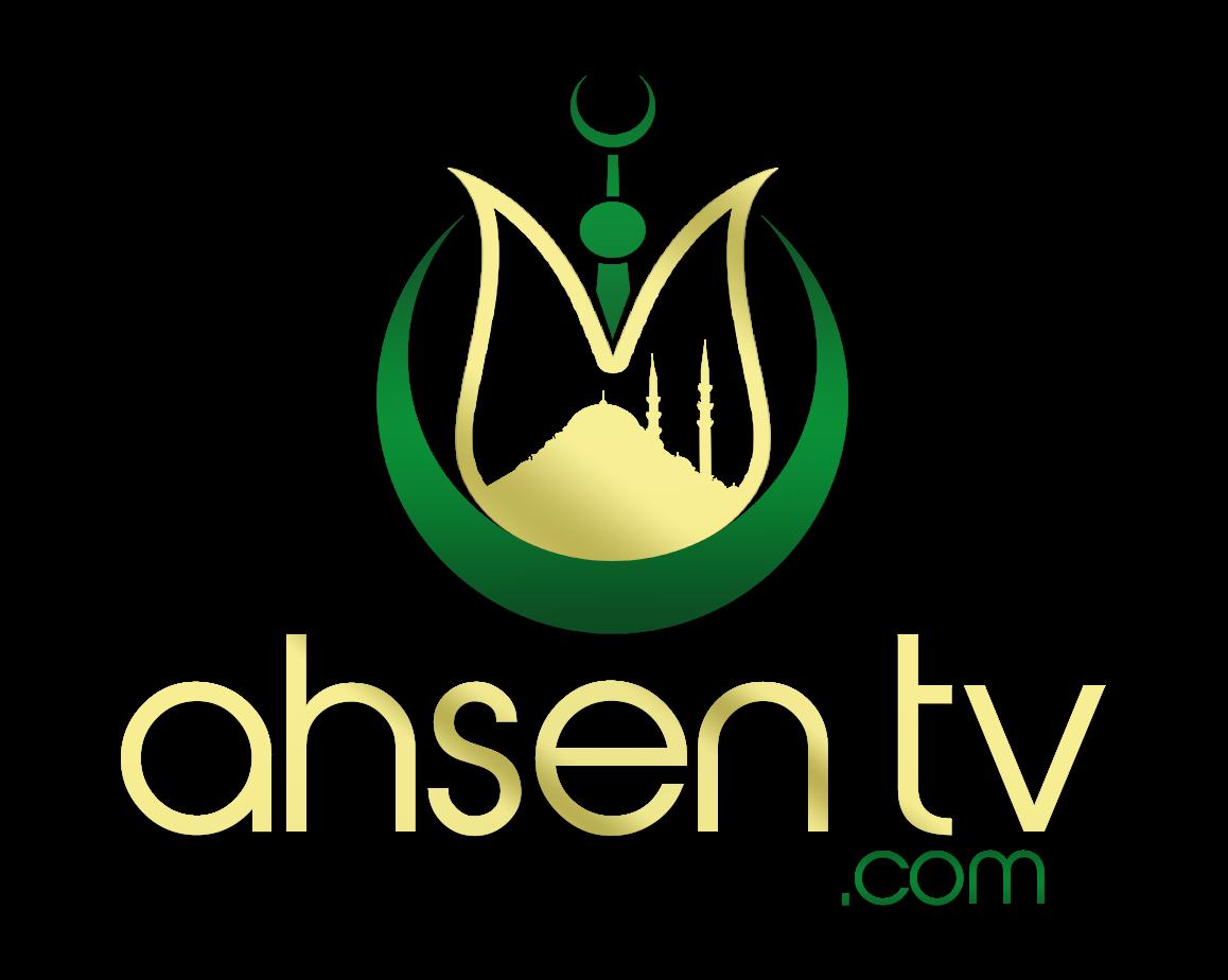 Ahsen Tv
