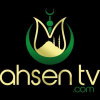 Ahsen Tv Kanalı